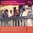 Piano Quintet, String Quartet, 8, : Chouchkov(P)Sofia Sq +marin Goleminov: String Quartet, 4,