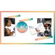 「Life 線上の僕ら」ディレクターズカット版DVD