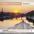 パリ交響曲集 ダグラス・ボイド&パリ室内管弦楽団(2CD)