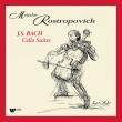 無伴奏チェロ組曲 ムスティスラフ・ロストロポーヴィチ (4枚組/180グラム重量盤レコード)
