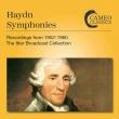 Symphonies-the Itter Broadcast Collection 1952-1960: Klemperer / Jochum / Rosbaud / Scherchen / Etc