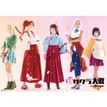 舞台「新サクラ大戦the Stage」Blu-ray