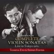 Complete Violin Sonatas : Toshiya Eto(Vn)Sidney Foster(P)(1962 Tokyo Live)(3CD)