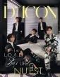 Dicon vol.6 NU' EST写真集『L.O.Λ.E OF MY LIFE』JAPAN EDITION