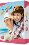 Renzoku Tv Shousetsu Yell Kanzen Ban Blu-Ray Box 2