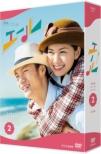Renzoku Tv Shousetsu Yell Kanzen Ban Dvd Box 2