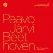 Complete Symphonies, Overtures : Paavo Jarvi / Deutsche Kammerphilharmonie Bremen (6SACD)(Hybrid)
