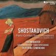 Piano Quintet: Trio Wanderer Montier(Vn)Gaugue(Va)+7 Romances: Semenchuk(Ms)