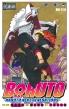 BORUTO -ボルト--NARUTO NEXT GENERATIONS-13 ジャンプコミックス