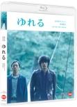 ゆれる Blu-ray