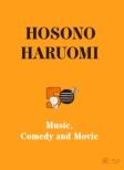 Hosono Haruomi 50th 〜Music, Comedy and Movie〜 【完全生産限定Blu-ray BOX SET】
