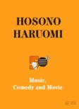 Hosono Haruomi 50th 〜Music, Comedy and Movie〜 【完全生産限定DVD BOX SET】