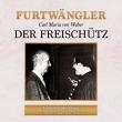 『魔弾の射手』全曲 ヴィルヘルム・フルトヴェングラー&ウィーン・フィル、ハンス・ホップ、クルト・ベーメ、他(1954)(2CD)