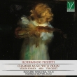Chamber Music With Violin: Marchesi(Vn)Rovini(P)