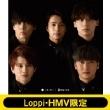 《限定DVD&ソロブックレット付き(工藤大輝Ver.)》 SiX 【Loppi・HMV限定盤】