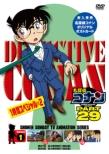 名探偵コナン PART 29 Volume1