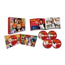 「極主夫道」Blu-ray BOX