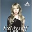 ExMyself (European Special Edition)