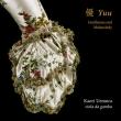 Yuu -Gentleness & Melancholy : Kaori Uemura(Gamb)