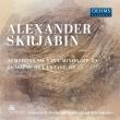 法悦の詩(合唱付き)、交響曲第2番 ドミトリー・キタエンコ&ケルン・ギュルツェニヒ管弦楽団、WDR放送合唱団