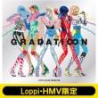 《Loppi・HMV限定 プラサーモカフェマグカップ付き》 GRADATI∞N 【初回生産限定盤A】(+Blu-ray)