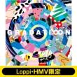 《Loppi・HMV限定 プラサーモカフェマグカップ付き》 GRADATI∞N 【初回仕様限定盤】