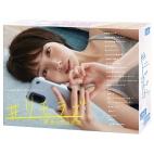 #リモラブ 〜普通の恋は邪道〜 Blu-ray BOX