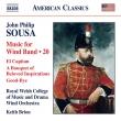 吹奏楽のための作品集 第20集 キース・ブライオン&英国王立ウェールズ音楽大学ウィンド・アンサンブル