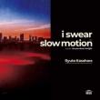 i swear / slow motion (7インチシングルレコード)