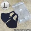 TKPG Mask[L](マスク1枚入り)