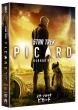 スター・トレック:ピカード DVD-BOX