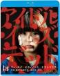 アイドル・イズ・デッド(Blu-ray)