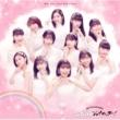 激辛LOVE/Now Now Ningen/こんなハズジャナカッター! 【初回生産限定盤C】(+DVD)