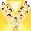激辛LOVE/Now Now Ningen/こんなハズジャナカッター! 【初回生産限定盤ビタミン】(+DVD)