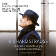 交響詩全集 フランソワ=グザヴィエ・ロト&南西ドイツ放送交響楽団(5CD)