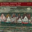 ヴァイオリン協奏曲、イタリア組曲、他 トーマス・アルベルトゥス・イルンベルガー、ドロン・ザロモン&ウィーン放送交響楽団、パヴェル・カシュパル