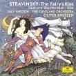 牧神と羊飼い娘、妖精の口づけ、頌歌 オリヴァー・ナッセン&クリーヴランド管弦楽団