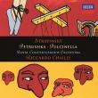 『ペトルーシュカ』『プルチネッラ』全曲 リッカルド・シャイー&コンセルトヘボウ管弦楽団、アンナ・カテリーナ・アントナッチ、他
