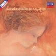 ディヴェルティメント、組曲第1番、第2番、八重奏曲、他 リッカルド・シャイー&ロンドン・シンフォニエッタ