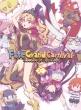 Fate/Grand Carnival 2nd Season【完全生産限定版】