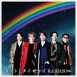 キミトミタイセカイ【初回限定盤B】(+DVD+GOODS)