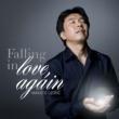 Falling In Love, Again