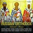 ロシア正教会聖歌集(6CD)