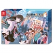 【Nintendo Switch】AKIBA' S TRIP ファーストメモリー 初回限定版 10th Anniversary Edition