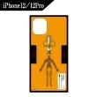 ネブカドネザルの鍵 iPhoneケース(iPhone12/12Pro対応)