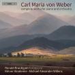 ピアノと管弦楽のための作品全集 ロナルド・ブラウティハム(フォルテピアノ)、マイケル・アレグザンダー・ウィレンズ&ケルン・アカデミー