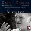 グリーグ:抒情小品集、ドビュッシー:前奏曲集 第2巻より スヴィヤトスラフ・リヒテル(1993年ライヴ)(2CD)