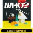 《Loppi・HMV限定 マフラータオル付きセット》 WHO?