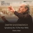 交響曲第11番『1905年』 エリアフ・インバル&SWR交響楽団