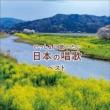 BEST SELECT LIBRARY 決定版::いっしょに歌いたい 日本の唱歌 ベスト